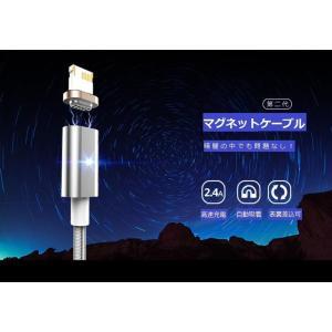 iPhone マグネット式充電ケーブル(iOS 13.7対応) 1.2m|ktrm