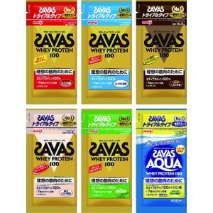 SAVAS ザバス プロテイン トライアルセット 6種類  プロテインを始めたいけど、どの味がいいか...