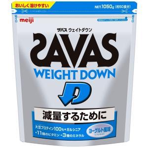ザバス SAVAS ウェイトダウン ソイプロテイン ヨーグルト風味(50食分)1,050g  ★ 賞...