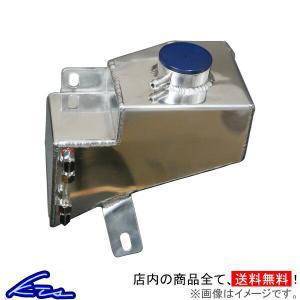 KTS アルミラジエーターリザーバータンク ロードスター NA6CE/NB6C ラジエター リザーブタンク クーラントタンク 冷却 クーリング ktspartsshop