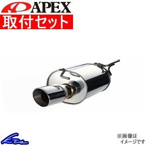 マフラー 取付セット APEXi HYBRID MEGAPHONE evolution GTO E/GF-Z15A/Z16A 6G72(T/C) アペックス マフラー|ktspartsshop