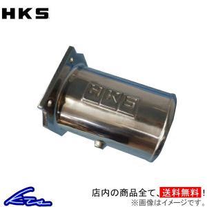 メーカー品番:1599-SN001 メーカー名:HKS 商品名:RBエアフロレスアダプター 自動車メ...
