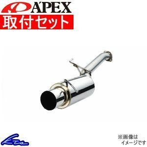 マフラー 取付セット APEXi N1 evolution ラパン UA-HE21S K6A(NA) アペックス マフラー|ktspartsshop