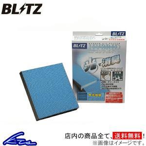 ブリッツ ハイブリッドエアコンフィルター ネイキッド L750S/L760S 18736 BLITZ HA601|ktspartsshop