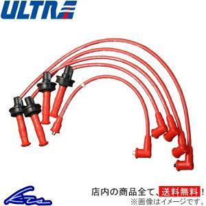 メーカー品番:2415-10 メーカー名:ULTRA 商品名:シリコンパワー プラグコード 自動車メ...