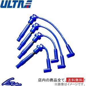 メーカー品番:2415-40 メーカー名:ULTRA 商品名:ブルーポイントパワー プラグコード 自...
