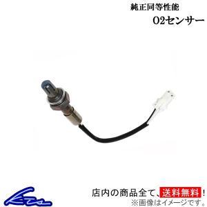 O2センサー ミニキャブ U61T/U61TP/U61V MR560408 純正同等品 STRIKE ストライク 空燃比センサー ktspartsshop