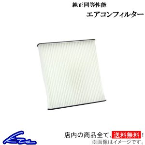 エアコンフィルター 純正同等タイプ ラパン HE21S 純正交換 花粉ブロック|ktspartsshop