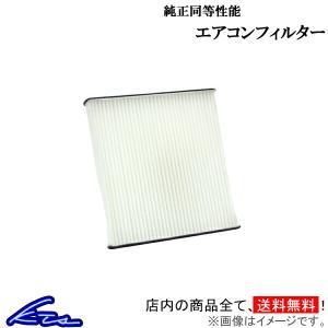 エアコンフィルター 純正同等タイプ ワゴンRソリオ MA34S/MA64S 純正交換 花粉ブロック ktspartsshop