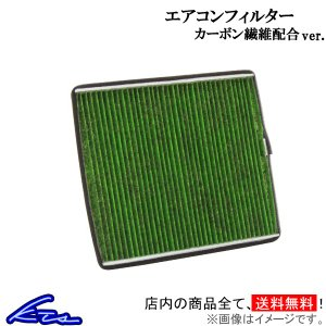 エアコンフィルター カーボンタイプ パレット/パレットSW MK21 参考DENSO品番:DCC7006 花粉ブロック 消臭 脱臭 活性炭 ktspartsshop