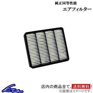 エアフィルター ラパン/ラパンSS TA-HE21S 13780-83H50 純正同等品 STRIKE ストライク|ktspartsshop