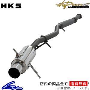 HKS ハイパワー409 マフラー ラパンSS TA- HE21S 31006-AS009 Hi-Power409 スポーツマフラー|ktspartsshop