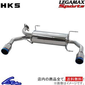 HKS リーガマックススポーツ マフラー ロードスター DBA- ND5RC 32018-AZ011 LEGAMAX Sports スポーツマフラー ktspartsshop