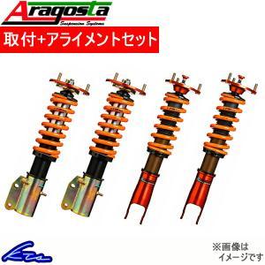 アラゴスタ 全長調整式車高調 タイプS ロードスター ND5RC 3AAA.MK.A1.000 取付セット アライメント込 Aragosta TYPE S 車高調整キット サスペンションキット ktspartsshop
