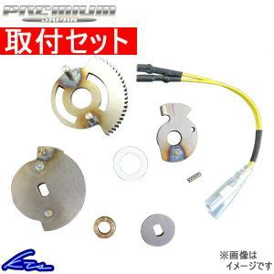 スロットルコンバートキット 取付セット PREMIUM JAPAN スロットルコンバートKIT アリスト JZS161 2JZ-GTE プレミアムジャパン スロットルコンバートキット|ktspartsshop
