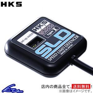 HKS スピードリミッターカット SLD Type1 ネイキッド L750S 4502-RA002 SLDタイプ1 スピード・リミット・ディフェンサー|ktspartsshop