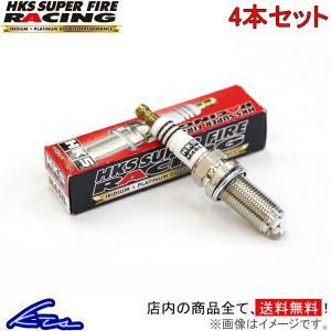 HKS スーパーファイヤーレーシング M40G 4本セット NGK8番相当 プラグ アスカ/アスカCX JJ120 50003-M40G SUPER FIRE RACING スパークプラグ|ktspartsshop