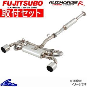 マフラー 取付セット FUJITSUBO AUTHORIZE R/オーソライズ R エキゾースト レガシィ B4 2.5 ターボ DBA-BM9 EJ25 H21.05〜H25.05 フジツボ