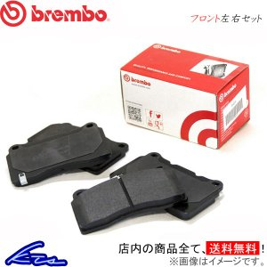 JANコード:4580439025097 メーカー品番:P49 027 メーカー名:brembo 商...