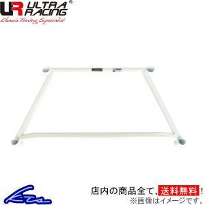 メーカー品番:LA4-1768 メーカー名:ULTRA RACING 商品名:フロントメンバーブレー...