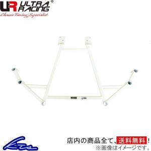 メーカー品番:RL4-1770 メーカー名:ULTRA RACING 商品名:リアメンバーブレース ...