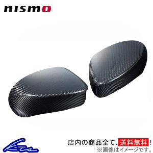 カーボンドアミラーカバー nismo ノート E12 ニスモ カーボンドアミラーカバー
