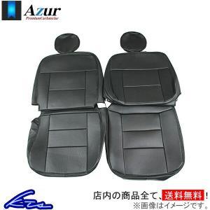 アズール フロントシートカバー キャリイトラック DA52T/DB52T/DA62T AZ07R02 Azur ktspartsshop