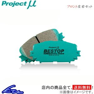 プロジェクトμ ベストップ フロント左右セット ブレーキパッド ワゴンR MH23S F886 プロジェクトミュー プロミュー プロμ BESTOP ブレーキパット ktspartsshop
