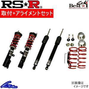 RS-R ベストi C&K 車高調 ワゴンR MH21S BICKS140M 取付セット アライメント込 RSR RS★R Best☆i Best-i CK CアンドK 車高調整キット サスペンションキット|ktspartsshop