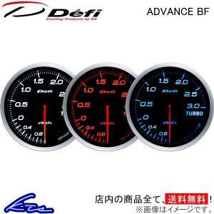 メーカー品番:DF10501 メーカー名:Defi 製品名:Meter ADVANCE BF 種類:...