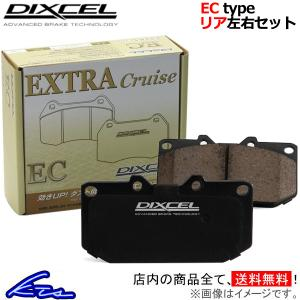 JANコード:4547726312261 メーカー品番:325248 メーカー名:DIXCEL 商品...