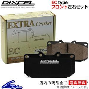 ディクセル ECタイプ フロント左右セット ブレーキパッド デミオ DJ3AS/DJ5AS/DJ5FS/DJLFS 351299 DIXCEL エクストラクルーズ ブレーキパット ktspartsshop