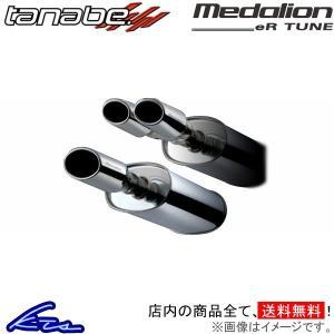代引き不可 メーカー品番:EN27SS-GA メーカー名:TANABE 商品名:MEDALION e...