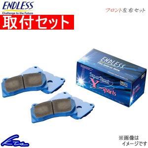 エンドレス SSY フロント左右セット ブレーキパッド クラウン MS100/MS101/MS105/MS106 EP028 取付セット ENDLESS ブレーキパット ktspartsshop