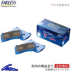 エンドレス SSY フロント左右セット ブレーキパッド カムリ TA41/46 EP044 ENDLESS ブレーキパット ktspartsshop
