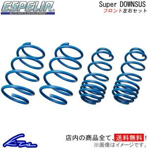 JANコード:4536190200273 メーカー品番:ESN-027F メーカー名:ESPELIR...