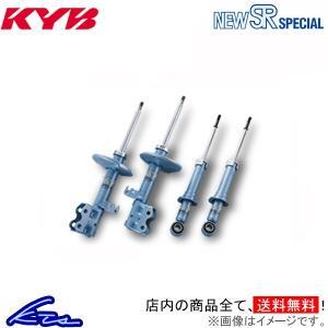 カヤバ New SR スペシャル 1台分 ショック デリカD:5 CV1W【NST5608R/NST5608L+NSF2184×2】KYB New SR SPECIAL ショックアブソーバー サスペンションキット ktspartsshop