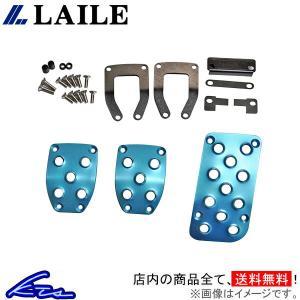 レイル アルミニウムペダル 86 ZN6 S46400PS-A/S46400PS-AK ブルー/ブラック LAILE|ktspartsshop