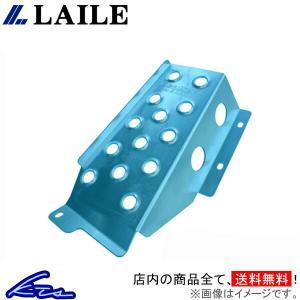 レイル ドライバーズフットレスト インテグラタイプR DC2 S44050DR/S44050DRK ブルー/ブラック LAILE|ktspartsshop