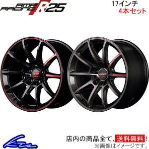 RMPレーシング R25 4本セット ホイール スイフトスポーツ【17×7.0J 5-114 INSET48】ZC32S RMP RACING MiD アルミホイール 4枚 1台分|ktspartsshop