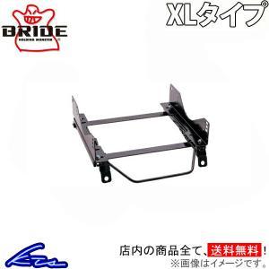 メーカー品番:N047XL メーカー名:BRIDE 商品名:スーパーシートレール タイプ:XL 取付...