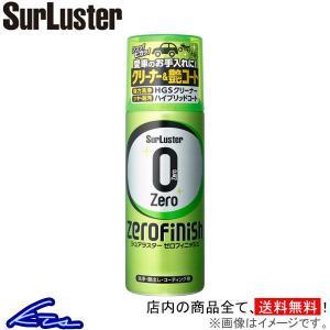 JANコード:4975203103253 メーカー品番:S125 メーカー名:SurLuster 商...