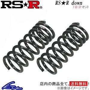 RS-R RS-Rダウン 1台分 ダウンサス ワゴンRスティングレー MH44S S173D RSR RS★R DOWN ダウンスプリング バネ ローダウン コイルスプリング|ktspartsshop