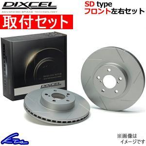 ディクセル SDタイプ フロント左右セット ブレーキディスク ハスラー MR31S/MR41S 3714033 取付セット DIXCEL ディスクローター ブレーキローター ktspartsshop