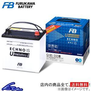 古河電池 ウルトラバッテリー エクノIS ライフ CBA-JB8 M-42R/B20R 古河バッテリー 古川電池 UltraBattery ECHNO IS カーバッテリー 自動車バッテリー|ktspartsshop