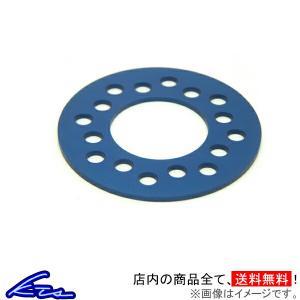KTS アルミスペーサー 1枚 5mm 4H/5H ホイールスペーサー|kts-parts-shop