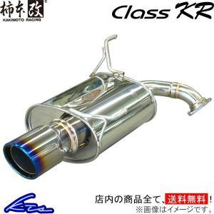柿本改 クラスKR マフラー CX-3 LDA-DK5AW Z71334 KAKIMOTO RACING 柿本 カキモト Class KR スポーツマフラー ktspartsshop