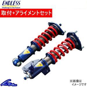 エンドレス 全長調整式車高調 ジール スーパーファンクション ロードスター ND5RC ZS313SF3R 取付セット アライメント込 ENDLESS ZEAL SUPER FUNCTION ktspartsshop