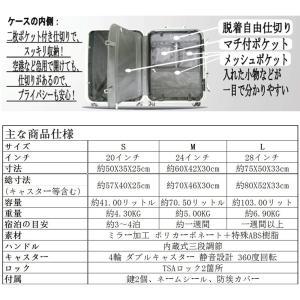 スーツケース 中型  TSAロック アルミ合金フレーム スーツケース 中型 軽量 スーツケース 人気 ランキング キャリーケース アウトドア SUITCASE|ktworld|07