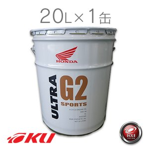 ホンダ純正 オイル ウルトラ G2 【10W-40 20L×1缶】 エンジンオイル 4サイクル HONDA ULTRA G2 バイク 2輪 オートバイ